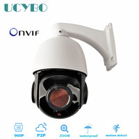 Onvif 960P Mini Ptz Ip Camera Pan Tilt 18x Optical Zoom Array IR Outdoor Cctv Security
