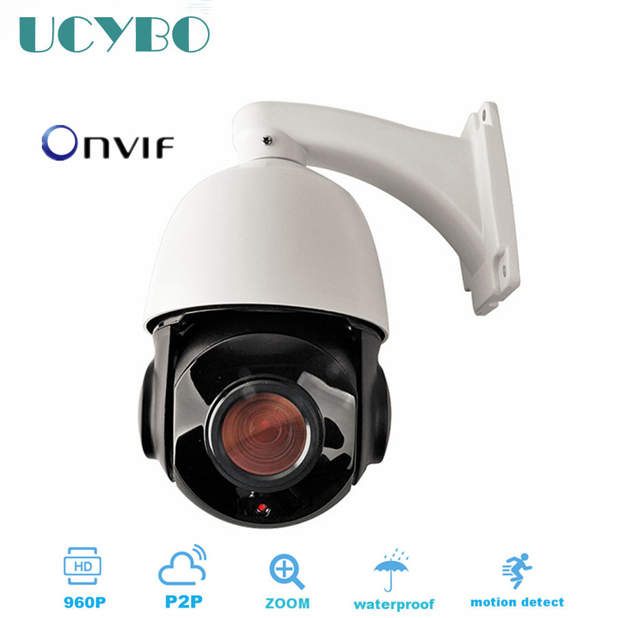 onvif 960P mini ptz ip camera pan tilt 18x optical zoom Array IR outdoor cctv security network speed dome cameras de seguridad hd 1 3mp ip ptz high speed dome outdoor camera mini 6 18x pan tilt zoom onvif network megapixel 720p 960p security cctv p2p