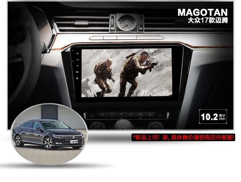 For Volkswagen VW Passat B8 Magotan 3G 2015 2016 2017 Car Multimedia no DVD GPS Radio Navigation headunit Android 6.0 deckless коврик для приборной панели авто 1 5d vw magotan volkswagen magotan 5d