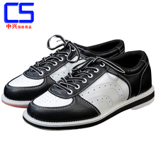 Bowling Products professional bowling shoes classic men and women soft leather sneakers super comfortable sports shoes(China)