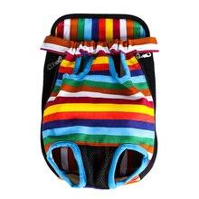 Pet Dog Leopard/Camo/Striped Carrier Backpack