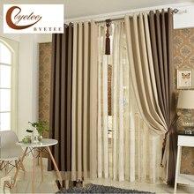 Byetee корейский сплошной цвет белья занавес оттенок ткани простой хлопок шторы гостиная занавес спальня закончил пользовательских шторы