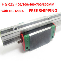 1PC free shipping HGR25 Linear Guide Width 25MM Length 400/500/600/700/800MM with 1PC HGH20CA Slider for cnc xyz axis