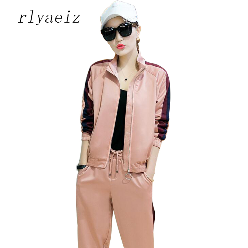 RLYAEIZ Sportswear Women Sporting Suits 2017 Hot New Autumn Sportswear Zipper Jackets + Pants 2 Piece Set Womens Tracksuits Sets