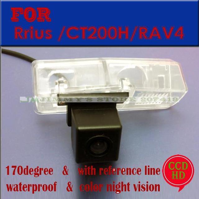 Для sony ccd HD автомобильная камера заднего вида для Toyota Prius RAV4 Lexus CT200H Автомобиля lincese пластины Камеры Обратный Резервный датчики парковки