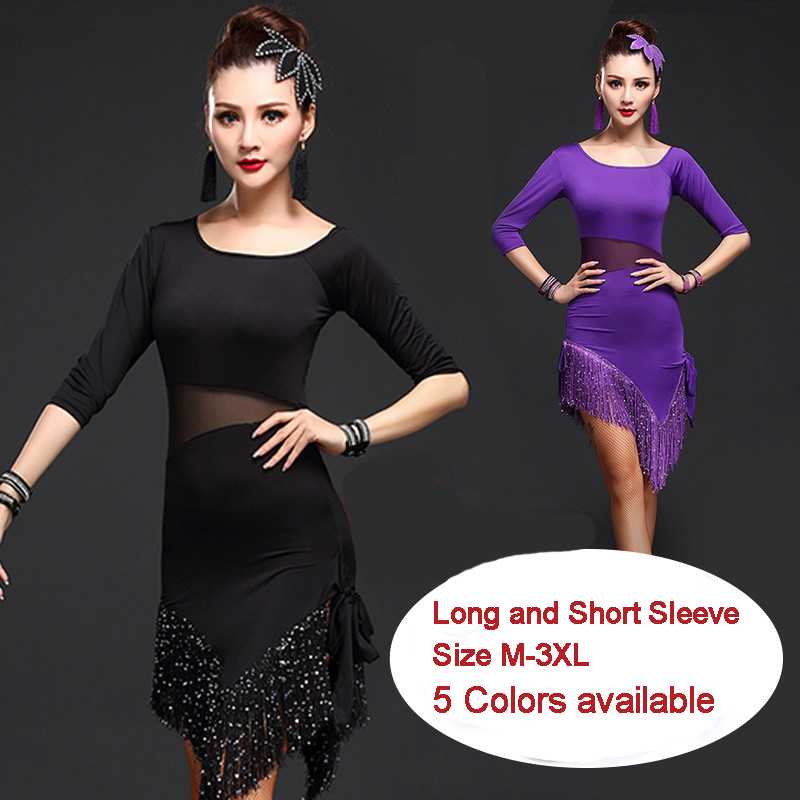 New Latin Dance Costumes Sexy Senior Gauze Fringe Latin Dance Dress For Women Latin Dance Dresses