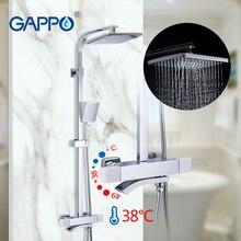 Gappoサーモスタットシャワーセット浴室のシャワーの蛇口ホットとコールドミキサー真鍮蛇口バスタブのシャワーシステム滝のシャワー