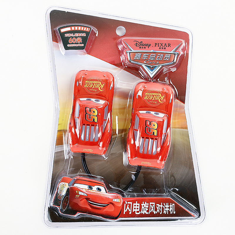 Genuine 70M Remote Control Racing Mobilization Toys Outdoor Building Wireless Handheld Racer Boys Girls Walkie Talkie Telephone