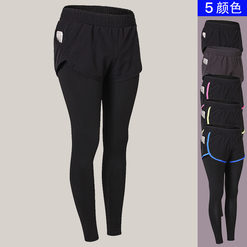 Womens yoga pants fake two leggings exercise running zipper pockets show thin quick dry tights
