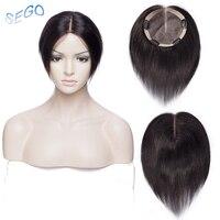SEGO 6 дюймов прямые тонкие моно волосы Топпер парик для женщин чистый цвет человеческих волос шт клип в парик шиньоны 150% Плотность