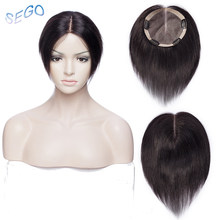 SEGO 6 Inch Straight Fine Mono Hair Topper Toupee For Women Pure Color Human Hair Pieces Clip in Non-Remy Toupee 150% Density(China)