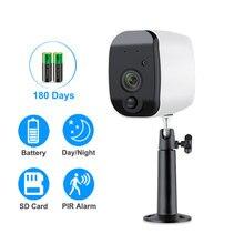 Açık pil WiFi kamera 1080P HD kablosuz ses şarj edilebilir pil gözetleme IP kamera hareket algılama PIR e posta