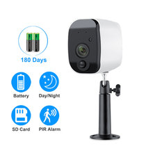 Outdoor Battery WiFi Camera 1080P HD Wireless Audio Rechargeable Battery Surveillance IP Camera Motion Detection PIR email