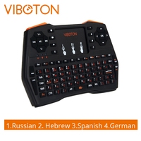 4 Version VIBOTON I8 Plus Mini 2 4G Wireless Keyboard Fly Air Mouse Touchpad Multimedia Control