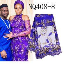 Африканский французский Тюль Чистая кружева для Нигерии фильм звезда носить NQ408