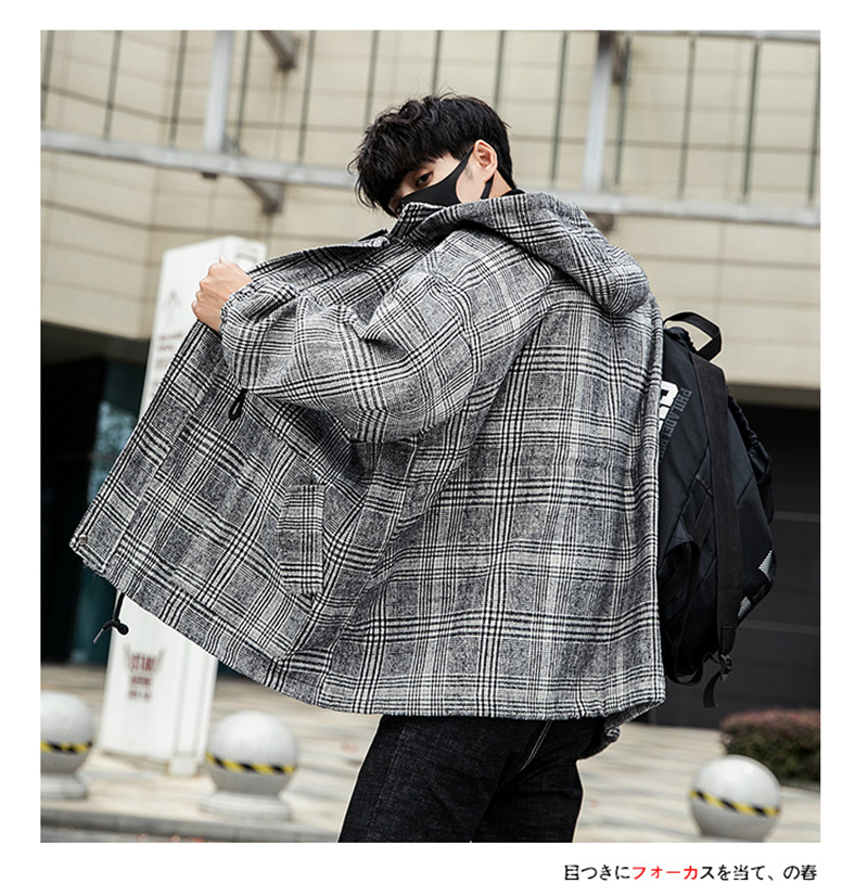 Male Long Coat Oversize Lapel Button Sobretodos Hombre Overcoat Streetwear (25)