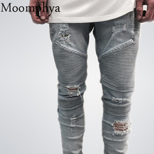 2017 hip-hop Men Jeans masculinaCasual Denim distressed Men's Slim Jeans pants Brand Biker jeans skinny rock ripped jeans homme