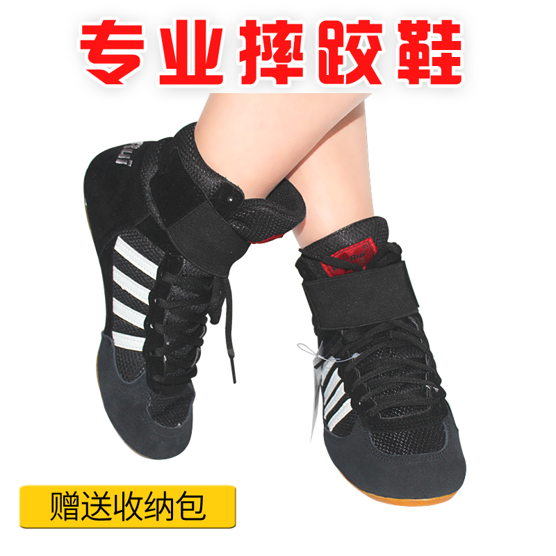 Wrestling-Shoes Sneakers Professional Men For Tendon At The-End Gummi Laufsohle Atmungs-K
