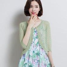 Высокое качество, летняя и весенняя женская открытая короткая трикотажная одежда, Женский солнцезащитный Воздухопроницаемый вязаный тонкий кардиган