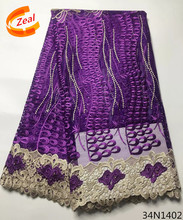 African Net Lace Fabric Wedding Material