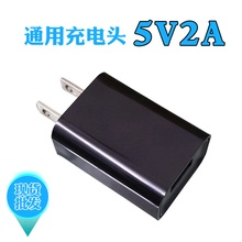 US Regulatory 5V2A Charging Head 5V2A Charger 5v2a Power Adapter цена