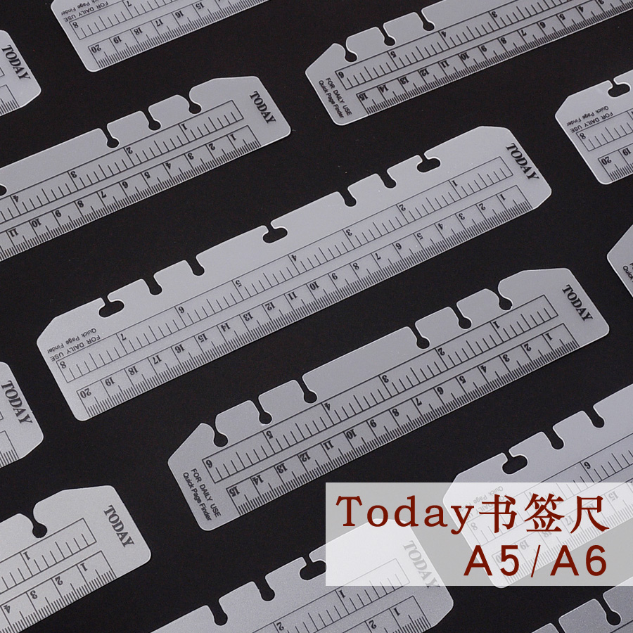 1 Pc Today Ruler A5 A6 A7  Planner for 6 Holes Spiral Notebook Tools School & Educational Supplies Suitable for Filofax