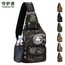Тактическая нагрудная сумка спортивные сумки на плечо военный