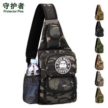 Tactical Chest Bag Outdoor Sport Bags Shoulder Military Camping Hiking Bag Waterproof Small Travel Hiking Trekking Bag