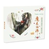 60 шт./компл. аниме Mo Dao Zu Shi бумажная открытка и Закладка/поздравительная открытка/рождественские и новогодние подарки