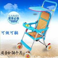 Freies Verschiffen Hersteller großhandel direkt An baby vier rad auto sommer falten warenkorb licht wagen baby trolley