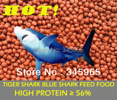 Free Shipping Tiger Shark Blue Shark Stingray Tropical Fish Feed In Bulk  Fish Feed Sinking  Food 450g