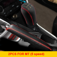 2pcs for SUZUKI Vitara MT/AT gear cover (1pc) + Hand brake cover (1pc) Hand sewing Top layer leather