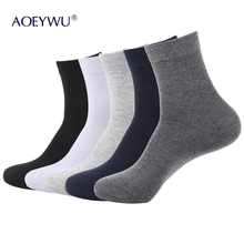 spring summer brand business cotton socks for men white casual short socks male black socks 5pairs