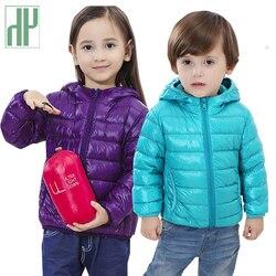 Hh crianças jaqueta outerwear menino e menina outono quente para baixo casaco com capuz adolescente parka crianças jaqueta de inverno 2-13 anos dropshipping