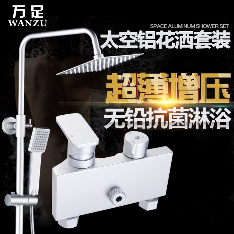 Free shipping ! hot sale bath & shower set dual Chrome Finished Wall Mount Big Rain Shower Set Mixer Faucet Adjust Height Shower