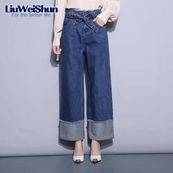 Liuweishun Винтаж Широкие брюки Высокая Талия Джинсы для женщин 2018 г. женские весенние Новые поступления Мода Лук Пояса свободные Повседневное