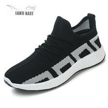 Fashion Men Sports Shoes Summer Breathable Men's Casual Running Shoes Lightweight Comfortable Sneakers Man's Flats Shoes summer men s shoes breathable mesh shoes for men flats casual shoes big size lightweight comfortable fashion men shoes sneakers