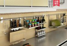 Avoid perforating stainless steel kitchen rack wall hanging to receive the dressing rack.