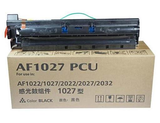 New Drum Unit for Ricoh Aficio 1022 1027 2022 2027 2032 3025 3030 MP 2250 2852 PCU Drum assembly AF1022 Imaging unit title=