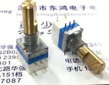 2PCS/LOT Interphone, volume switch, switch, potentiometer, A103, fittings, Bao Feng, Jian Wu and so on