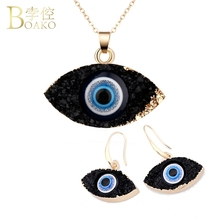 BOAKO Evil Eye Earrings For Women Turkish Blue Pendant Earing Gold Statement Drop Earring Big Long arete Z5