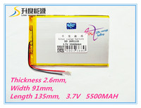 The Tablet Battery 2691135 3 7V Tablet Battery 5500 Mah Each Brand Tablet Universal Rechargeable Lithium