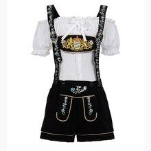 Womens German Bavarian Beer Girl Rompers Costume