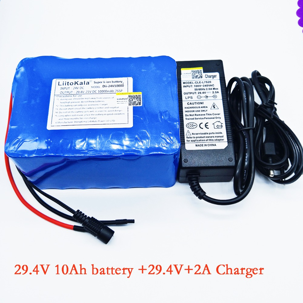 HK LiitoKala 7S5P 24v 10ah battery pack 15A BMS 250w 29.4V 10000mAh battery pack for wheelchair motor electric power+2A charger 2017 liitokala 2pcs new protected for panasonic 18650 3400mah battery ncr18650b with original new pcb 3 7v