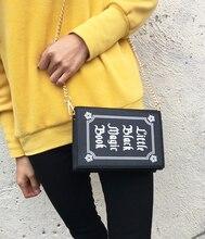 fashion letter magic book shape pu purse daily clutch bag ladies shoulder bag chain handbag crossbody mini messenger bag