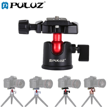 PULUZ Ball Head 360 Degree Rotation Panoramic Metal Quick Release Plate