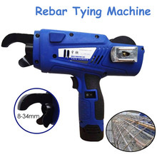 Automatic Rebar Tying Machine 8-34mm Electric Charging Strapping Machine Reinforcing Steel Packing Tool YX-560