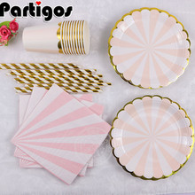 65pcs/pack Baby Shower Birthday Wedding Party Paper Disposable Tableware Pink Green Striped Paper Cups Straw Decoration Supplies