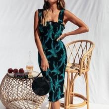 فستان مجسم أنيق برسومات مطبوعة مستوحاة من الشاطئ