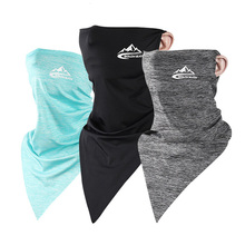 Magic scarf ice silk sunscreen triangular scarf for men and women outdoor multi-functional summer riding traceless dust mask